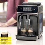 macchine-da-caffe-automatiche